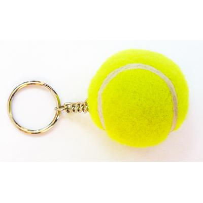 Image of Promotional Tennis Ball Keyring