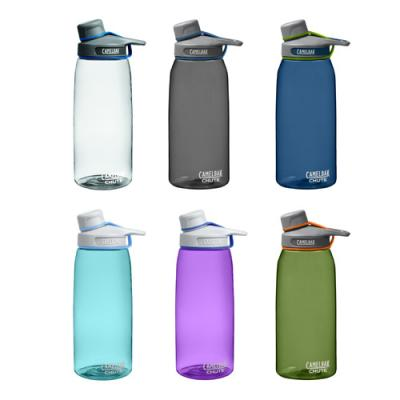 Image of Express Printed CamelBak Sports Bottles - CamelBak Chute 1L Bottle